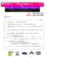 Sato23.net thumbnail
