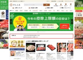 Satofull.jp thumbnail