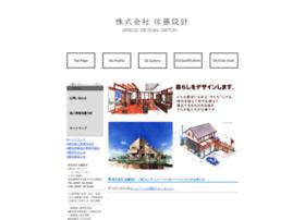 Satoh-sekkei.co.jp thumbnail