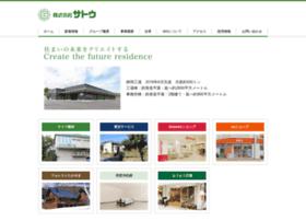 Satoh.co.jp thumbnail