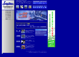Satohmotor.jp thumbnail