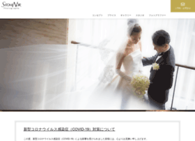 Satomi-noir.jp thumbnail