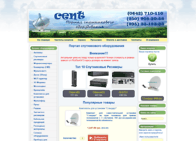 Satportal.com.ua thumbnail