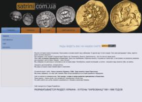 Satrini.com.ua thumbnail