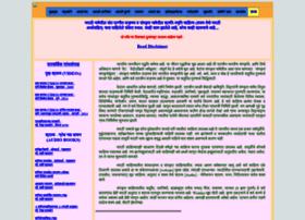 Satsangdhara.net thumbnail