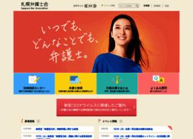 Satsuben.or.jp thumbnail