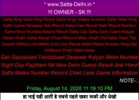 Satta-delhi.in thumbnail
