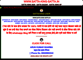 Satta-king-satta.in thumbnail
