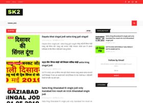 Satta-king2.in thumbnail