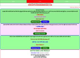 Satta-kingdesawarleak.com thumbnail
