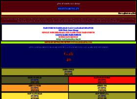Satta786.net thumbnail