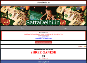 Sattadelhi.in thumbnail