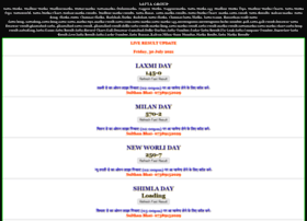Sattagroup.org thumbnail