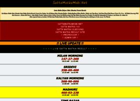 Sattamatkamobi.net thumbnail