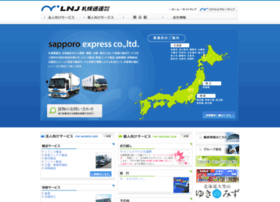 Sattsu.co.jp thumbnail