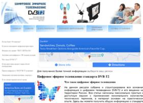 Satx.ru thumbnail