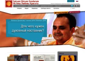 Satyam-shivam-sundaram.org thumbnail