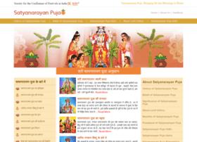 Satyanarayanpuja.org thumbnail