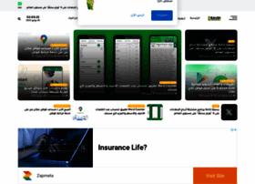 Saudiandroid.net thumbnail