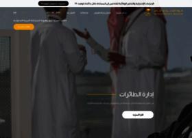 Saudiaspa.com.sa thumbnail