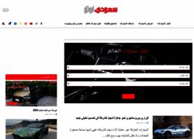 Saudiauto.com.sa thumbnail