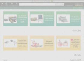 Saudibazaar.com.sa thumbnail