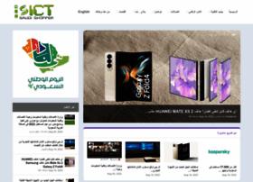 Saudishopper.com.sa thumbnail