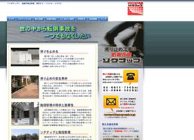 Saugnapf.co.jp thumbnail
