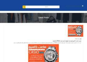 Save-web.ir thumbnail