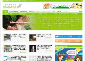 Savechild.net thumbnail