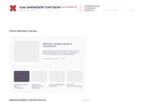 Saveshot.ru thumbnail