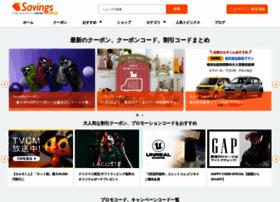Savings.co.jp thumbnail