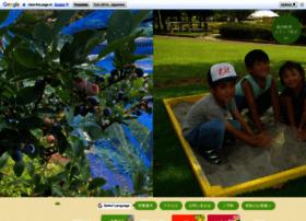 Savor-farm.or.jp thumbnail