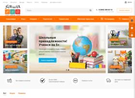 Savva-shop.ru thumbnail