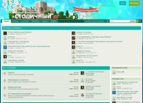 Savvino.net thumbnail