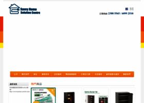 Savvyhsc.com.hk thumbnail