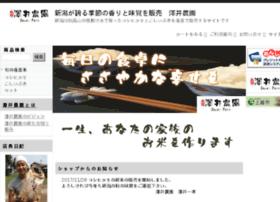 Sawaifarm.jp thumbnail