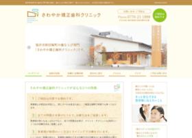 Sawayaka-kyousei.jp thumbnail