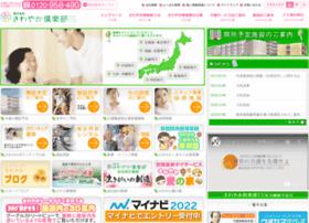 Sawayakaclub.jp thumbnail