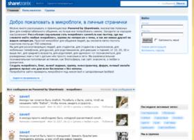 Sawert.ru thumbnail