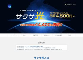 Saxa-hikari.jp thumbnail