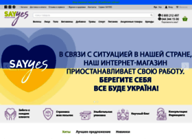 Sayyes.com.ua thumbnail