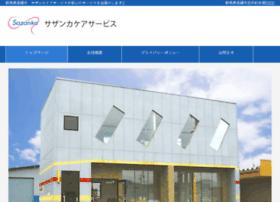 Sazanka-careservice.jp thumbnail