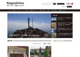 Sazma.jp thumbnail