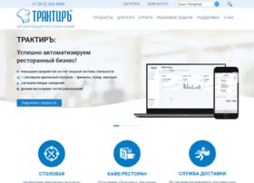 Sb-traktir.ru thumbnail