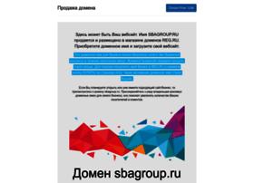 Sbagroup.ru thumbnail