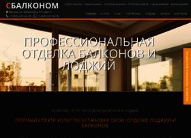 Sbalkonom.ru thumbnail