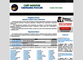 Sber-banks.ru thumbnail