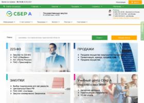 Sberbank-ast.ru thumbnail