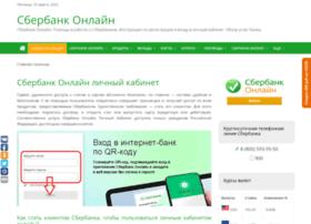 Sberbank-online-ru.ru thumbnail